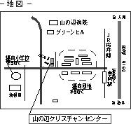 山の辺CCの地図